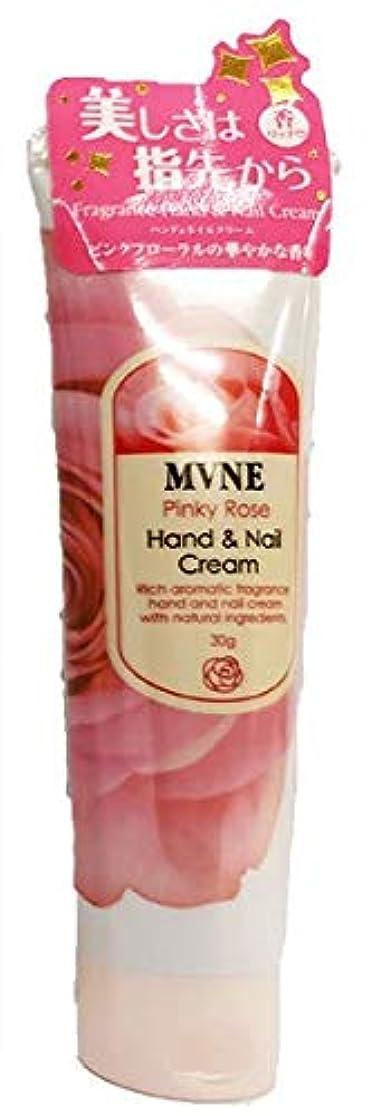 シーズン紛争粘性のMVNE ハンド&ネイルクリーム Pinky Rose ピンキーローズ