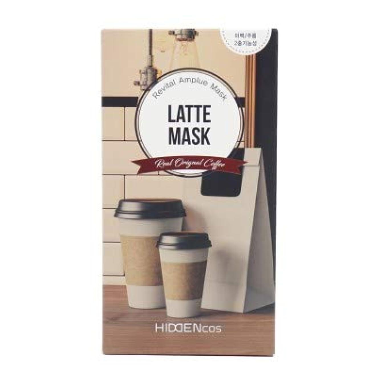スキー資料頬ヒデンコス(Hiddencos) リバイタルアンプルマスクラテマスク25gx10 / Revital Ampoule Mask Latte Mask