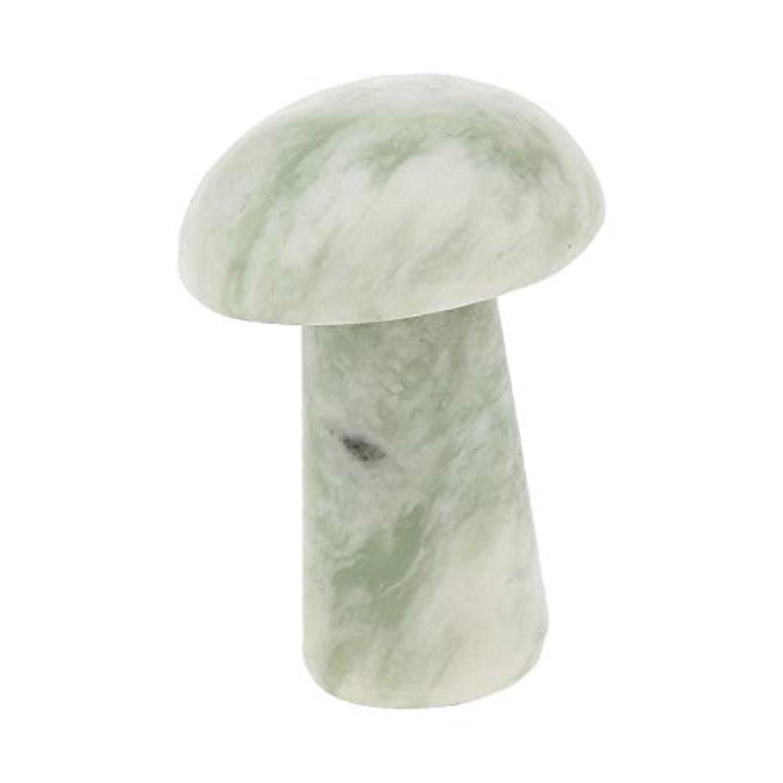 繁栄する警官毎週Baoblaze 自然な 翡翠石 顔 目 圧力 ポイント鍼 治療 テンプル マッサージ 伝統的 疲労緩和