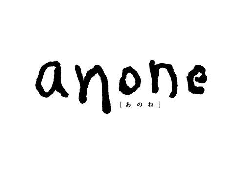 ドラマ「anone」 オリジナル・サウンドトラック