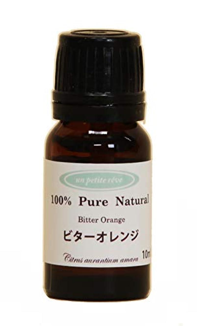 ビターオレンジ  10ml 100%天然アロマエッセンシャルオイル(精油)