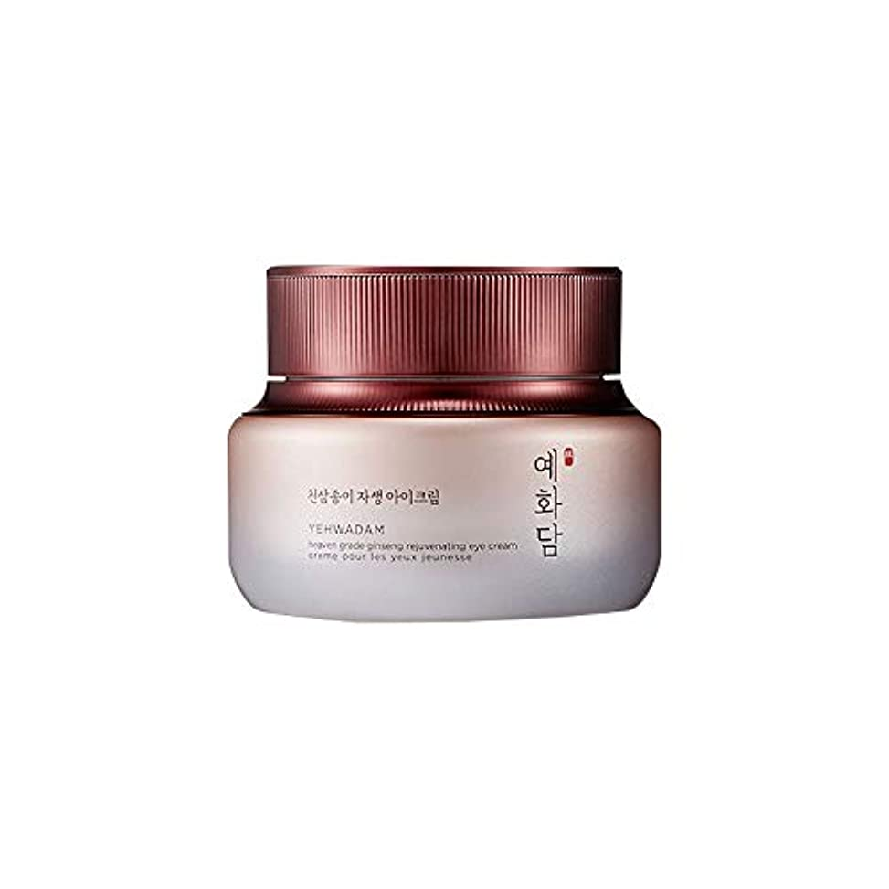タヒチ彼の週末[ザフェイスショップ]The Faceshop YEHWADAM天参松栮自生アイクリーム 25ml The Faceshop YEHWADAM Heaven Grade Ginseng Regenerating Eye...