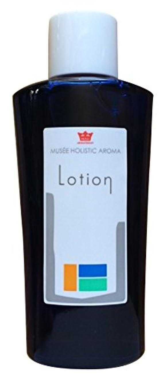 分離分類する用量ミュゼ 化粧水B 125ml