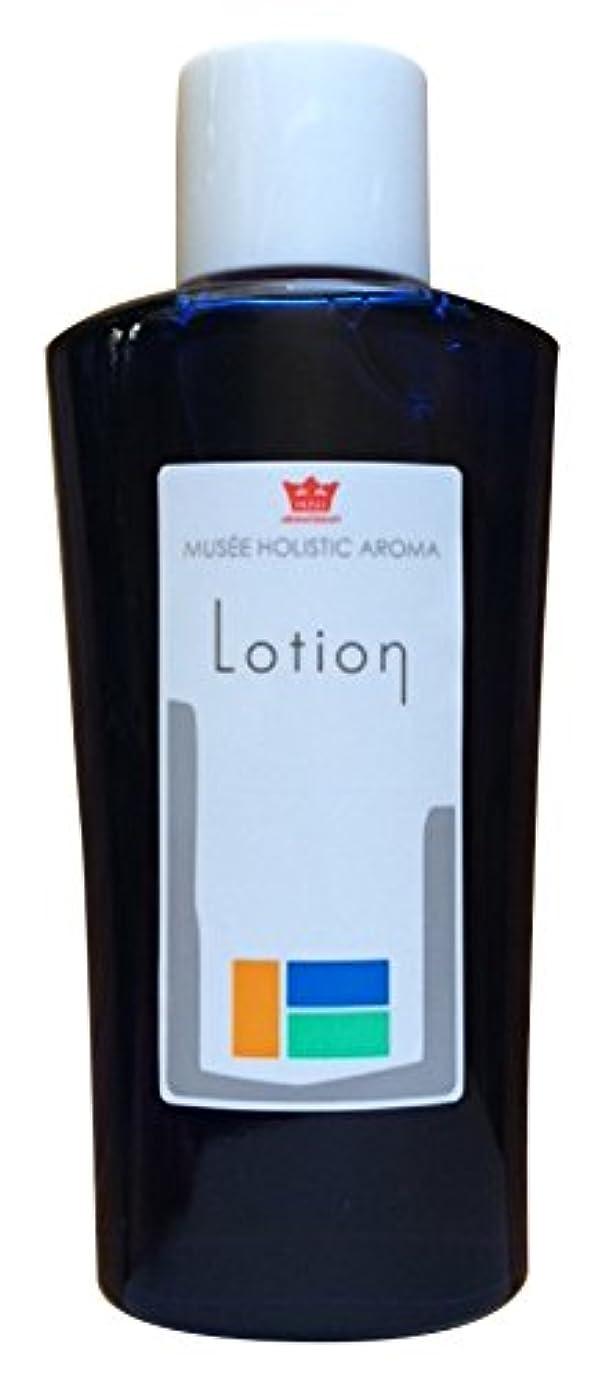 呪い正当な白いミュゼ 化粧水A 125ml