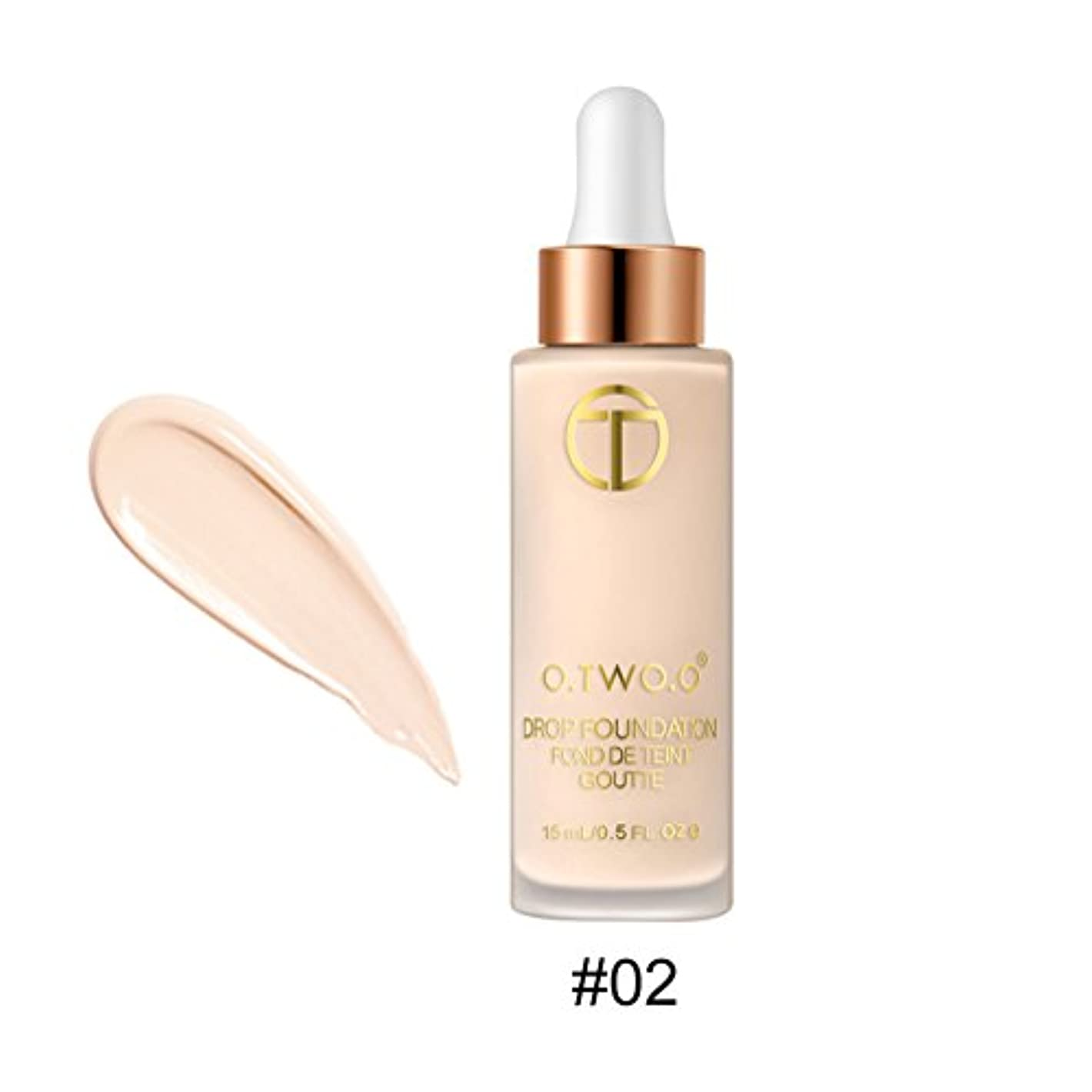 場合好きである十分な化粧下地 リキッドファンデーション コンシーラー ホワイトニング 保湿クリーム、オイルコントロール 防水(2)