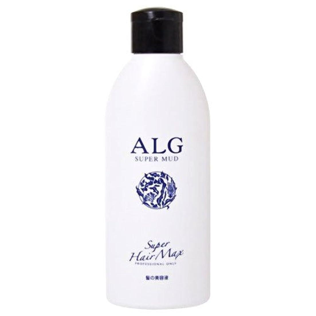 好奇心盛克服する洗うアルグ スーパーヘアマックス M 150ml