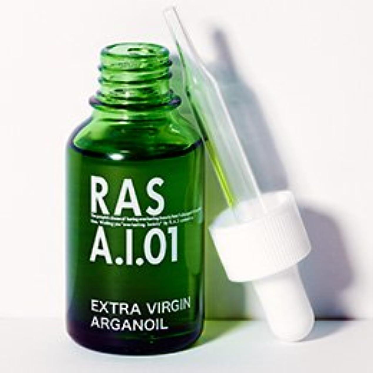 強度ビスケット奇妙なRAS A.I.01 アルガンオイル 30ml 超高圧熟成