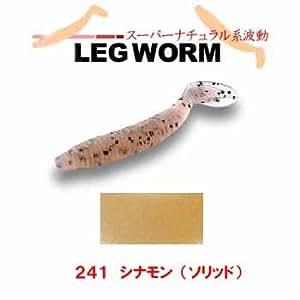 ゲーリーヤマモト(Gary YAMAMOTO) レッグワーム 241 シナモン(ソリッド) 2.5インチ J80-10-241