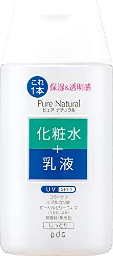レディ床を掃除する動揺させるピュアナチュラル エッセンスローション UV (ミニサイズ) 100mL