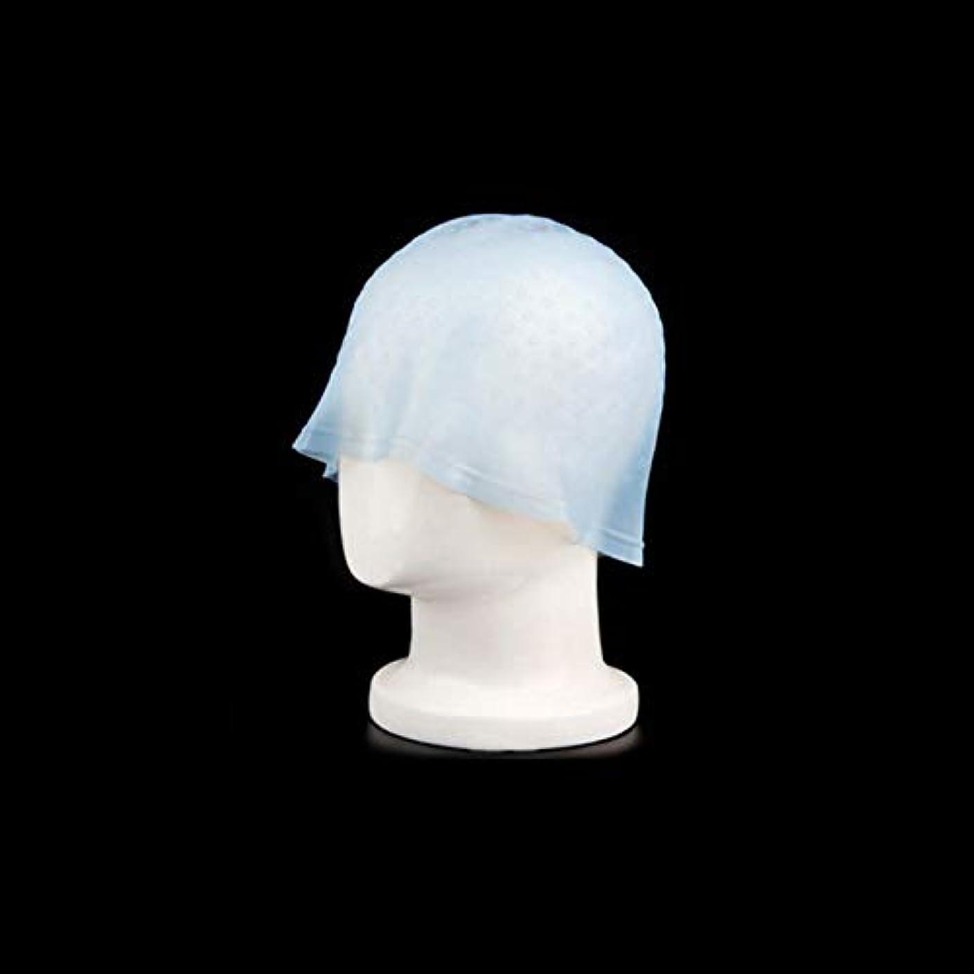 ドルパンダうまれたDOMO カラーダイキャップ 染毛キャップ エコ サロン ヘア染めツール 再利用可能 染色用 ハイライト 髪染め工具