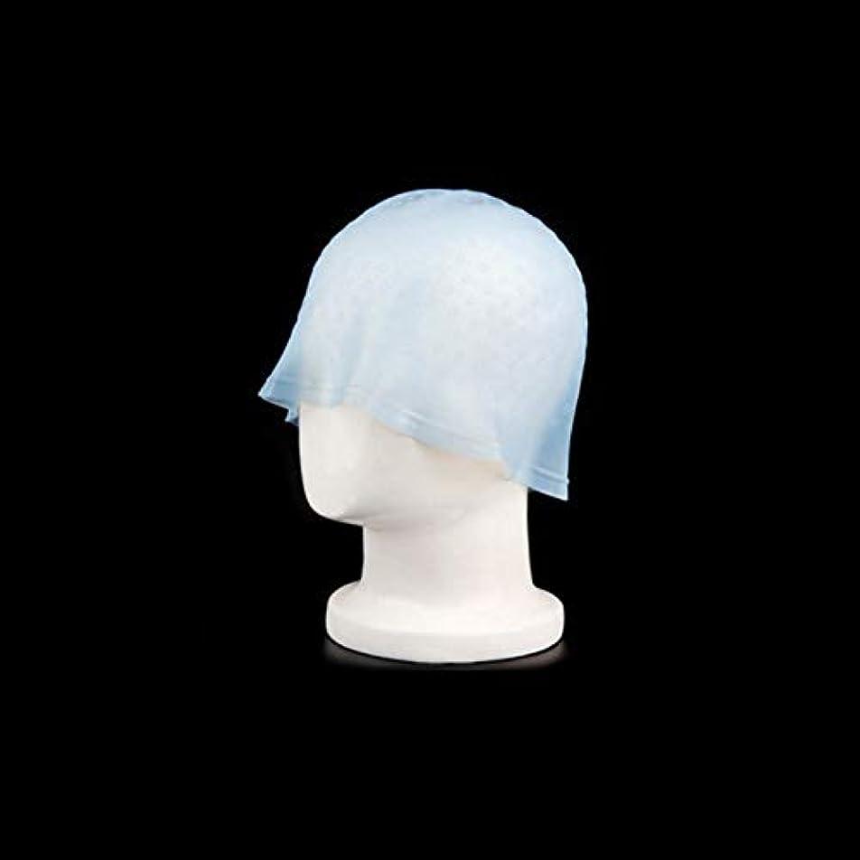 おもしろい電圧肘DOMO カラーダイキャップ 染毛キャップ エコ サロン ヘア染めツール 再利用可能 染色用 ハイライト 髪染め工具