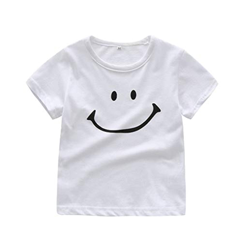 Jarshvila ベビー服 男の子の女の子笑顔漫画半袖TシャツTシャツトップス服 (ホワイト, 80)