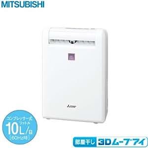 三菱 除湿乾燥機(木造11畳/コンクリート造23畳まで ホワイト)MITSUBISHI MJ-100JX-W