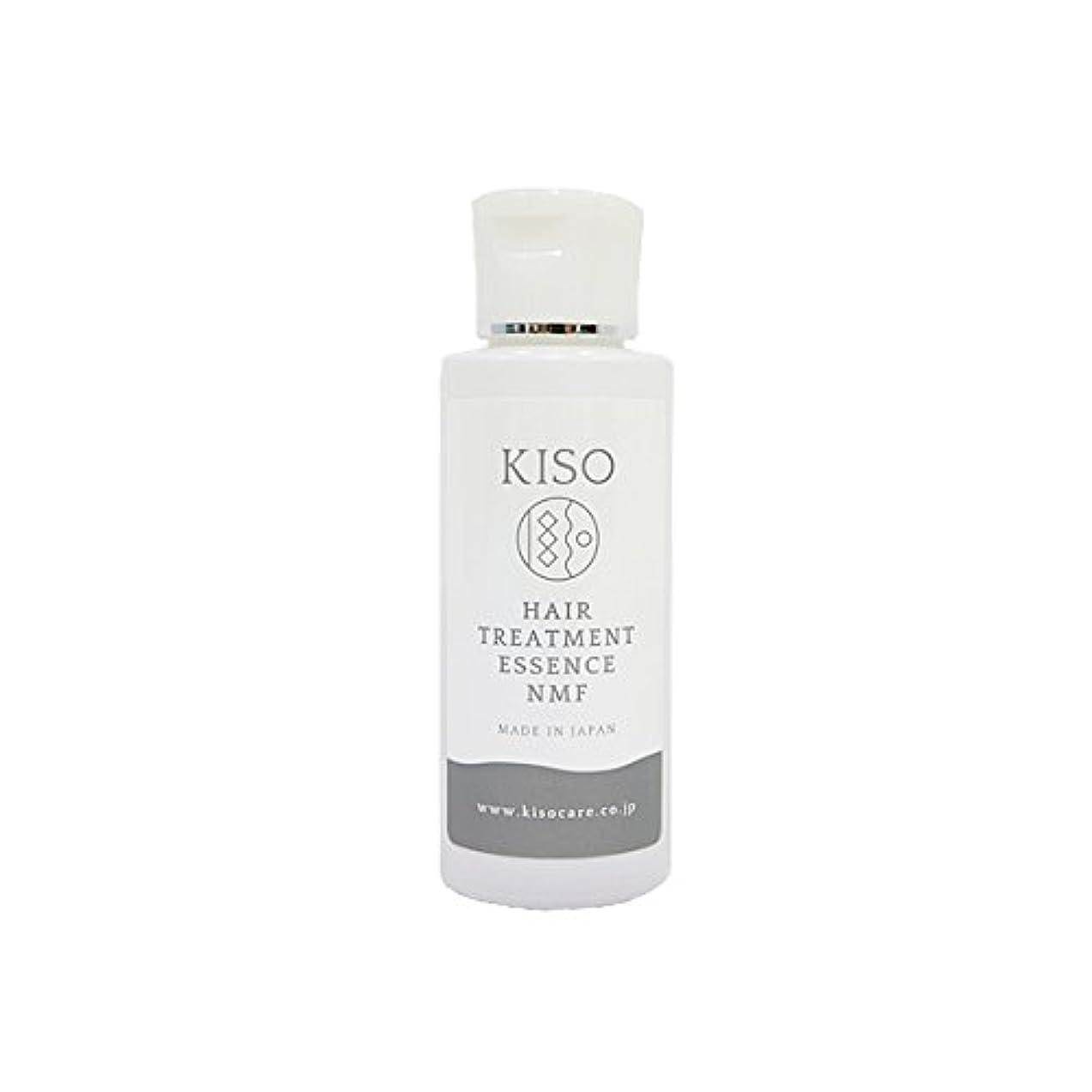 測る時々合理的KISO 水鳥ケラチン ツルサラ髪の素 【ヘアートリートメントエッセンスNMF 60mL】トリートメントの素?天然保湿因子