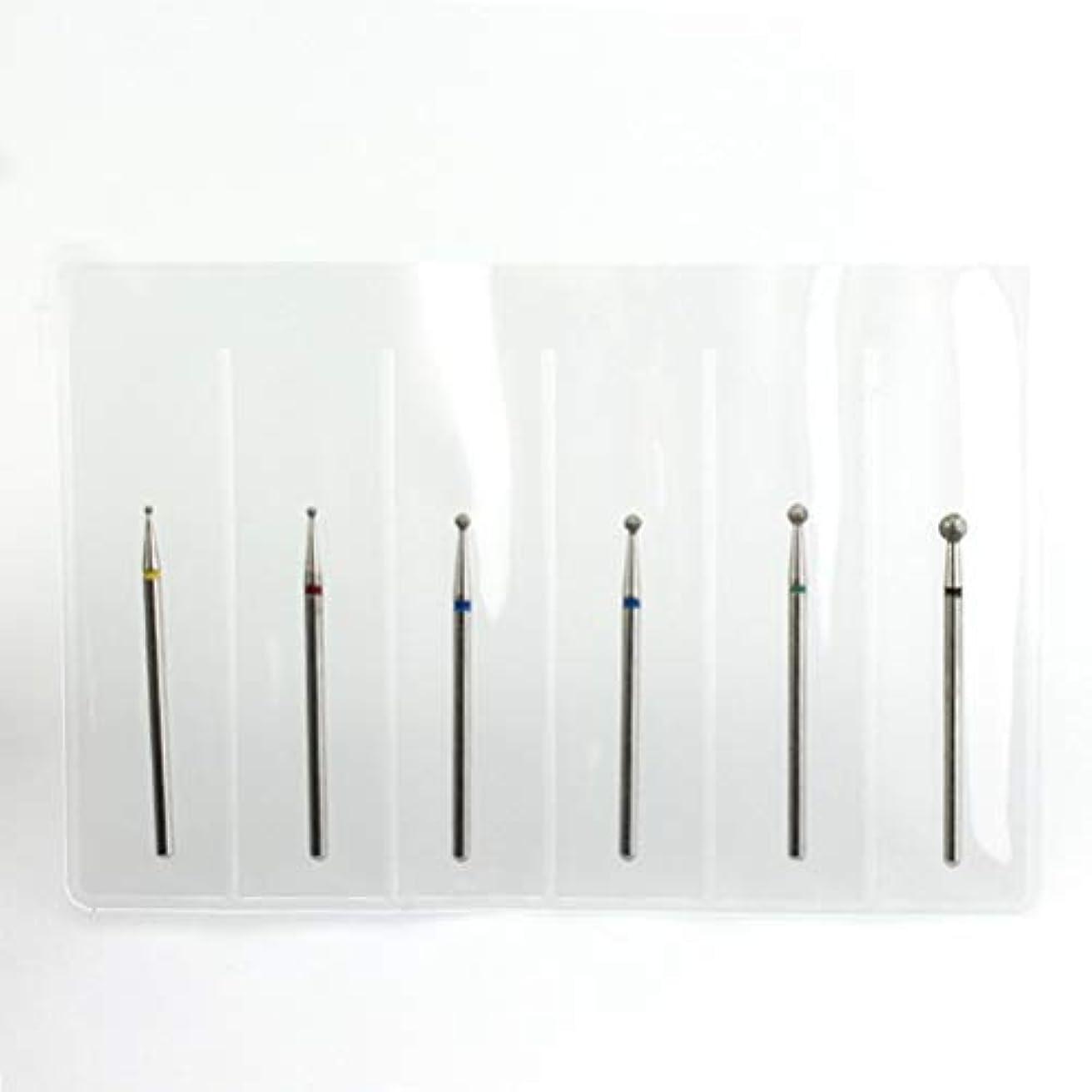 ファッション認知フィクションYoshilimen 安定した6 pcs/セットステンレス鋼釘ドリルビットセット(None SET11H2)