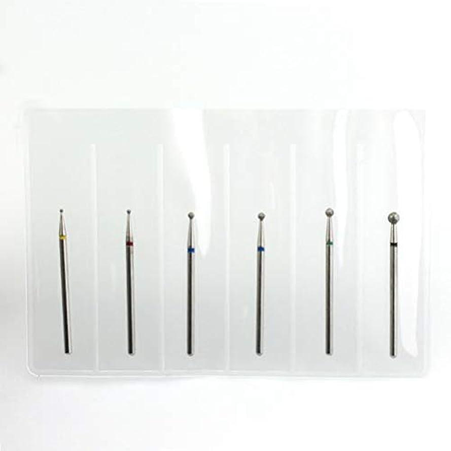 お手入れ巨大フィヨルドYoshilimen 安定した6 pcs/セットステンレス鋼釘ドリルビットセット(None SET11H2)