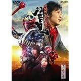 仮面ライダー響鬼 DVD全12巻セット