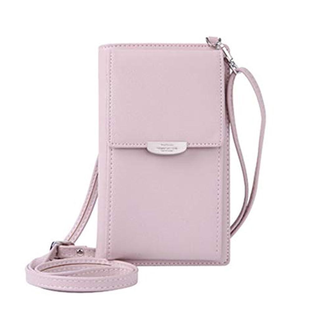 の前で量で相互DeeploveUU ファッション女性財布財布ショルダーバッグpuレザーコイン携帯電話バッグミニクロスボディメッセンジャーバッグカジュアルトラベルバッグ