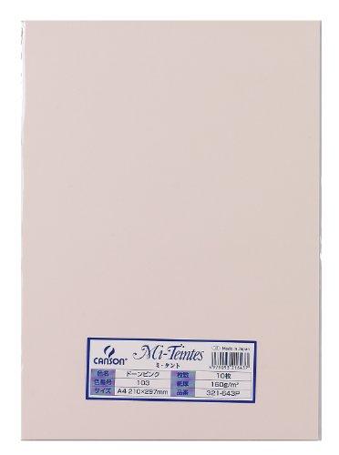 色画用紙 ミタント 321-643P A4 10枚 ドーンピンク