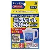 小林製薬 電気ケトル洗浄中 1箱(3包)