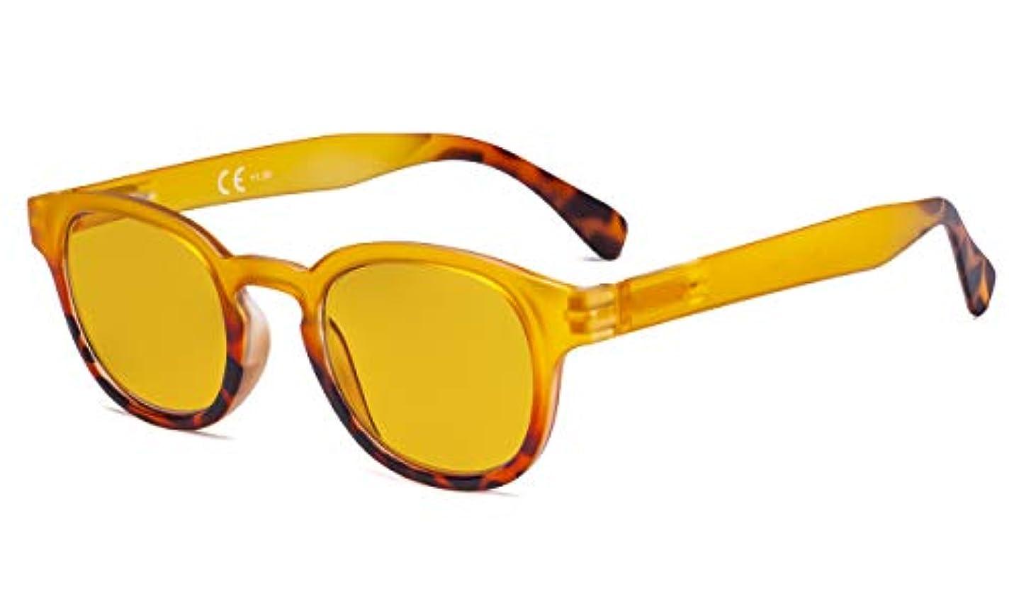 墓撤回する簡略化するアイキーパー(Eyekepper)ブルーライトカット リーディンググラス(老眼鏡) 琥珀色レンズ ボストン型 PCメガネ 可愛い レーディスベッコウ柄 イエローフレーム+1.25