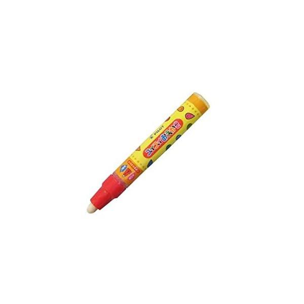 スイスイおえかき専用ペンの紹介画像3
