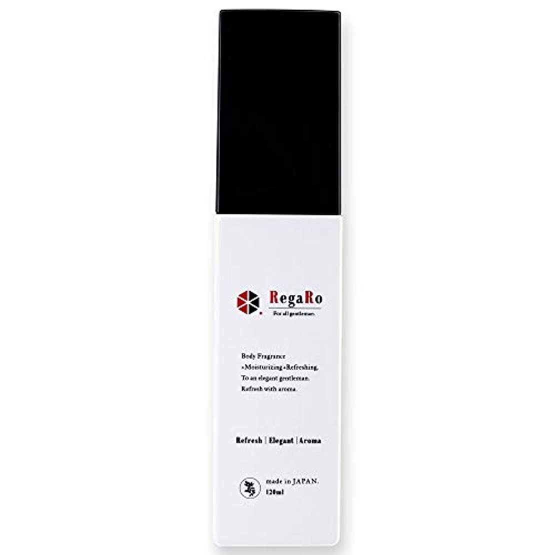 コットン品種かける【RegaRo】 アロマ デオドラント ミスト 香水 保湿 抑汗 防臭 防菌 120ml