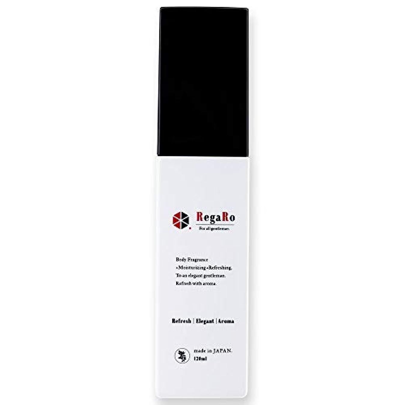 弱める成功下着【RegaRo】 アロマ デオドラント ミスト 香水 保湿 抑汗 防臭 防菌 120ml