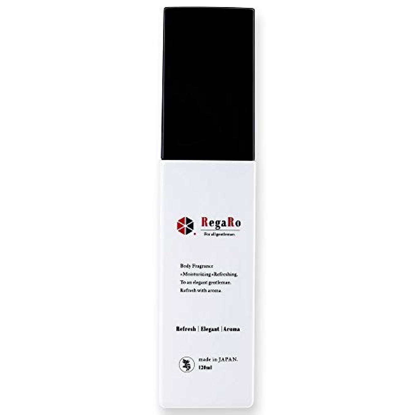 代名詞の面ではメロン【RegaRo】 アロマ デオドラント ミスト 香水 保湿 抑汗 防臭 防菌 120ml