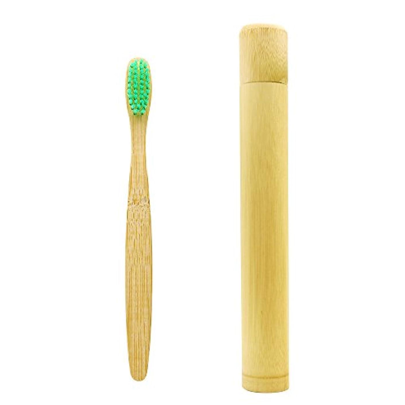 スリッパ逸脱陽気なN-amboo 歯ブラシ ケース付き 竹製 高耐久性 出張旅行携帯便利 エコ