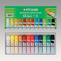 シヤチハタ ネーム9 既製 2312 東恩納 XL-9 2312 ヒガオンナ