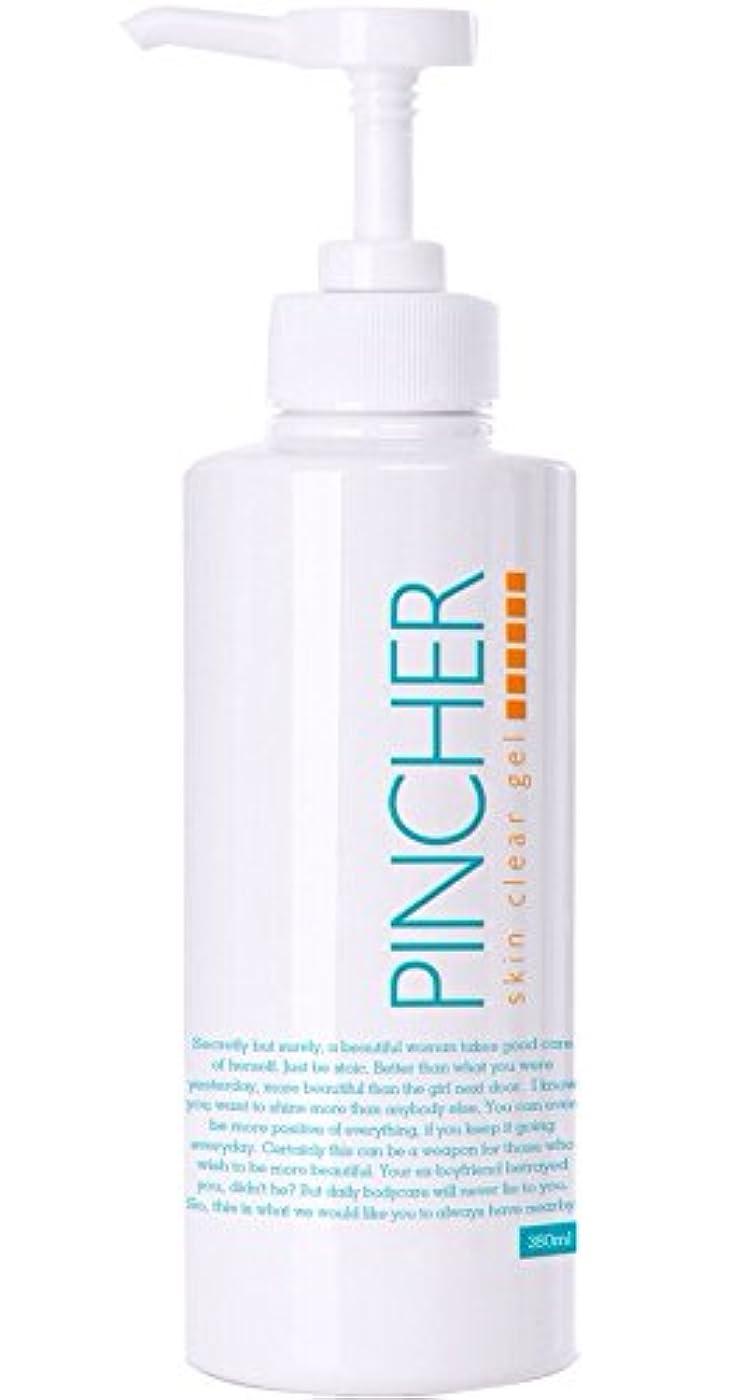 ガラス織る忌避剤PINCHER body cream 380ml ピンシャーボディクリーム