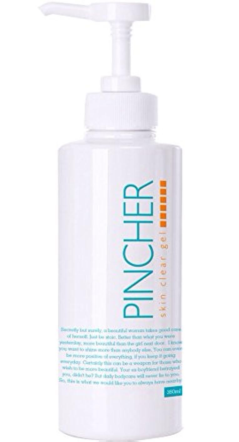 デイジー計画的資格情報PINCHER body cream 380ml ピンシャーボディクリーム