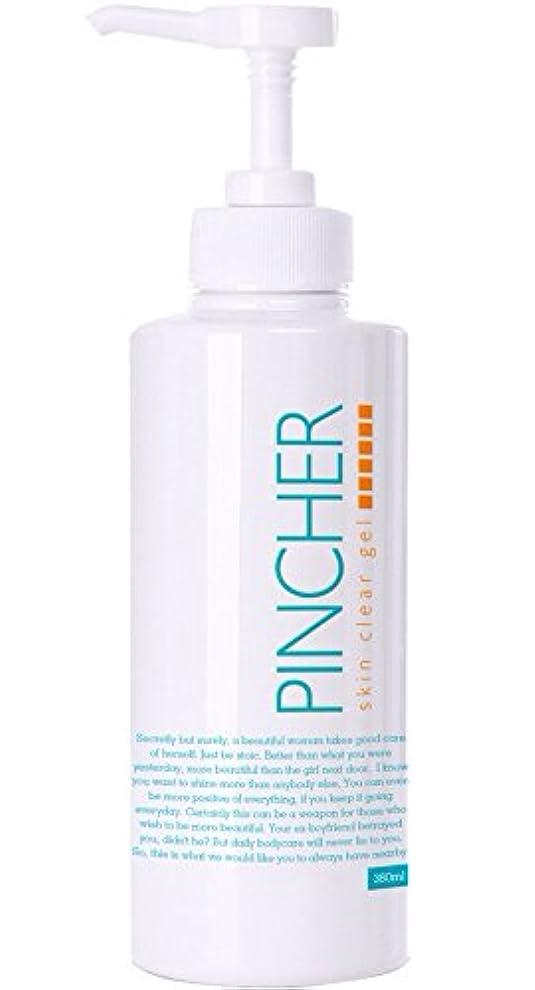 化学者準備ができて文房具PINCHER body cream 380ml ピンシャーボディクリーム