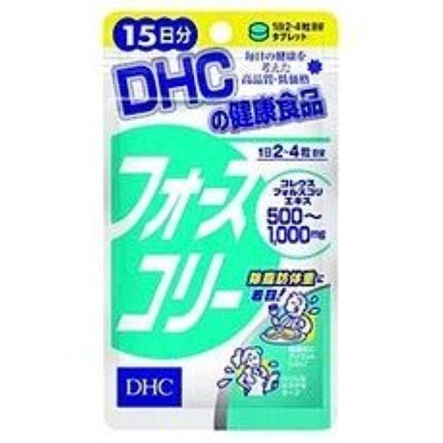 グラム授業料合法DHC フォースコリー 15日分 60粒