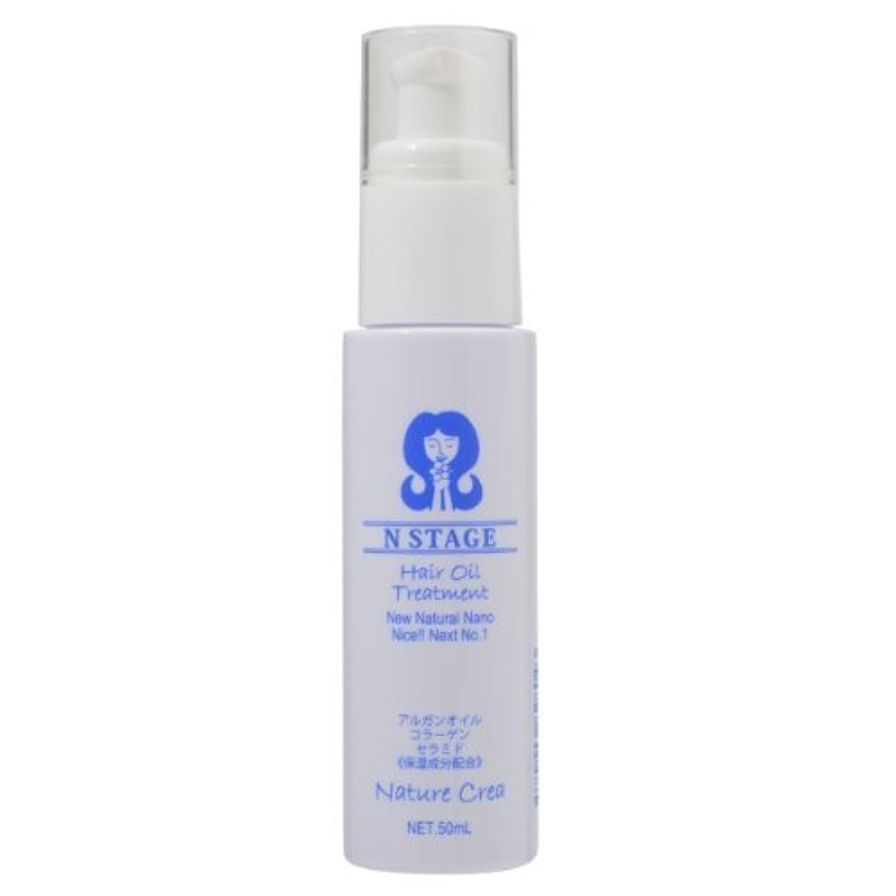 パーセント欠陥乳エヌステージヘアオイル (1)