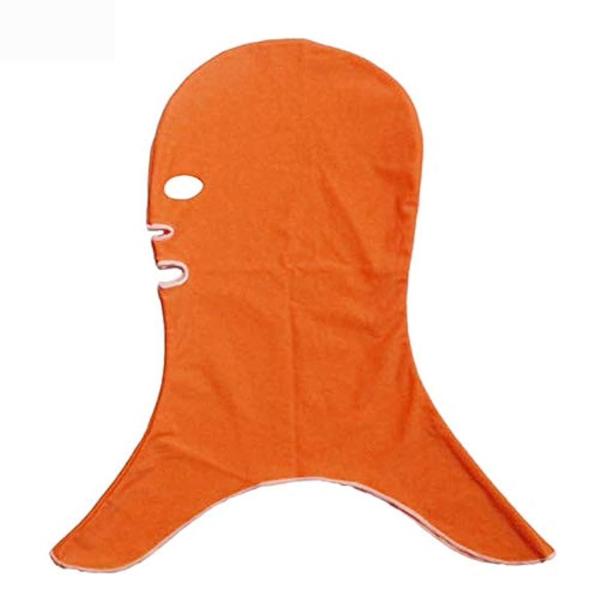 アブセイ主要な積分温he スイミングプールマスク日焼け止めUV保護スイミングダイビングマスクスイミングキャップフェイシャルビキニ日焼け止めマスク Facekini (色 : C)