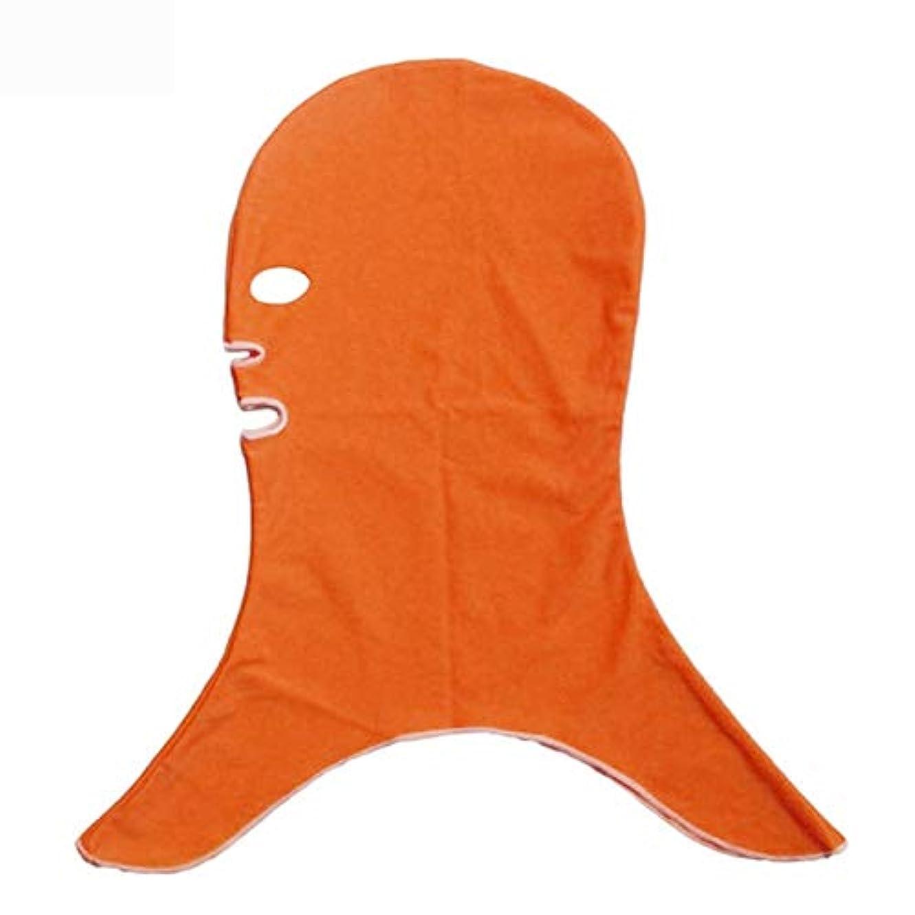 懸念オレンジ幾何学温he スイミングプールマスク日焼け止めUV保護スイミングダイビングマスクスイミングキャップフェイシャルビキニ日焼け止めマスク Facekini (色 : C)