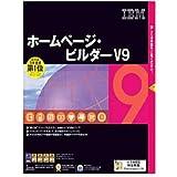 SOURCENEXT selection IBM ホームページ・ビルダー V9 通常版 10万本限定 Paintgraphic付き特別版