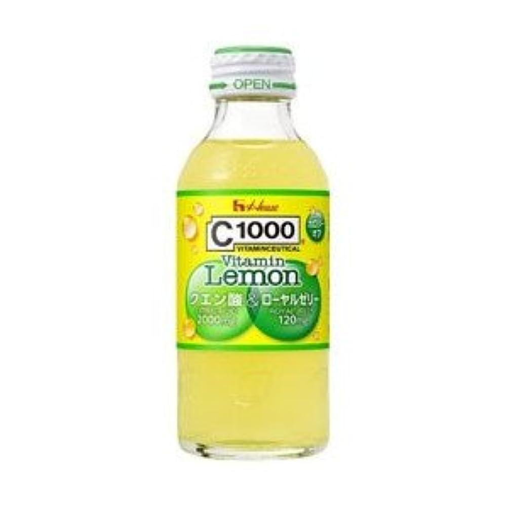 過ち平均かき混ぜる(ライオン)ノニオ ハミガキ クリアハーブミント 130g(医薬部外品)/新商品/(お買い得3個セット)