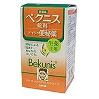 【指定第2類医薬品】ベクニスドラッジェ 140錠 ×4