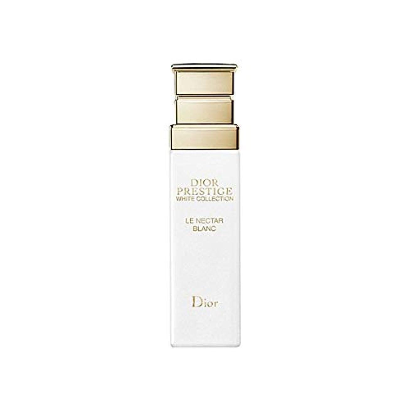 たっぷり蛾フリル[Dior] ディオール威信明るくセラム30Ml - Dior Prestige Brightening Serum 30ml [並行輸入品]