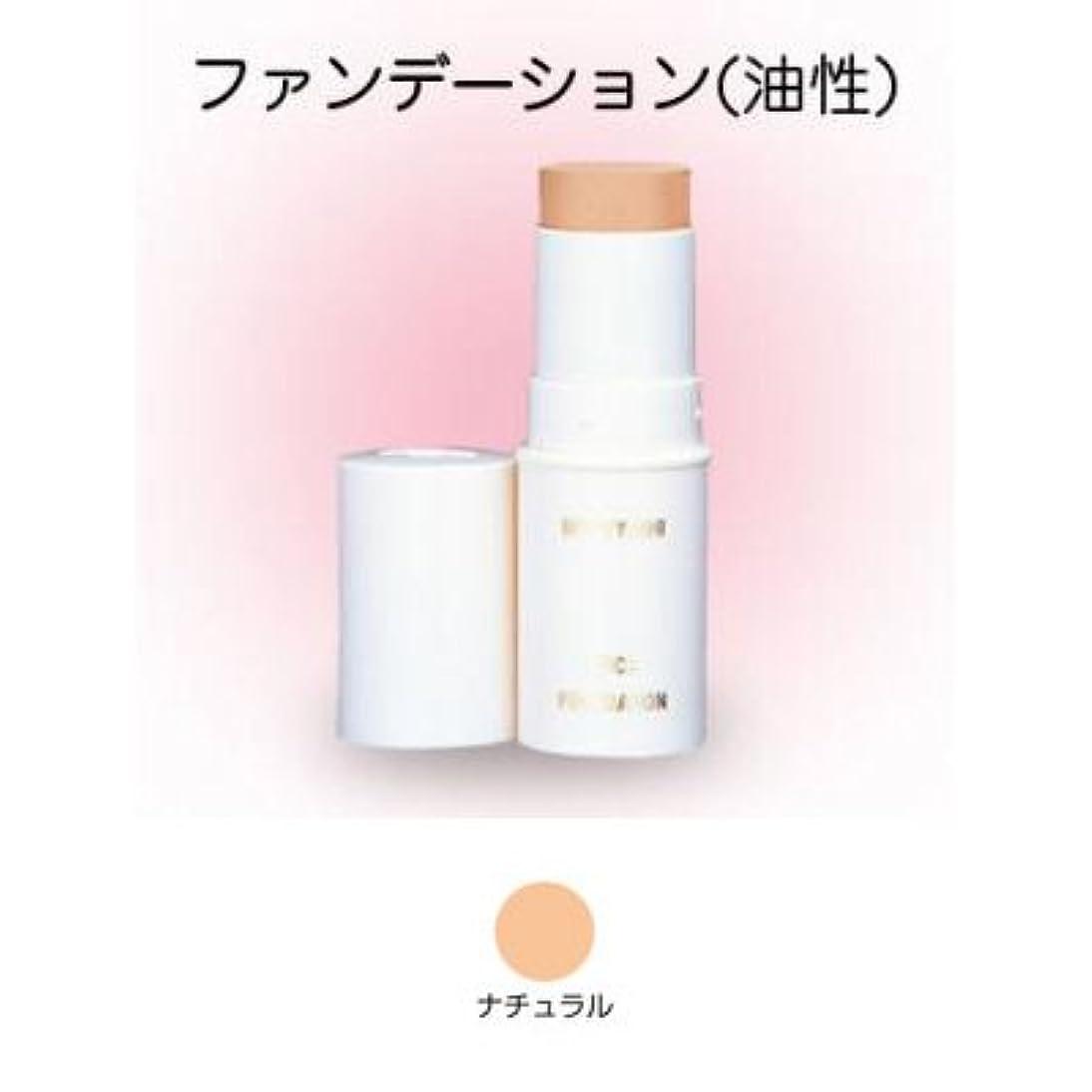 肉のくつろぎ制裁スティックファンデーション 16g ナチュラル 【三善】