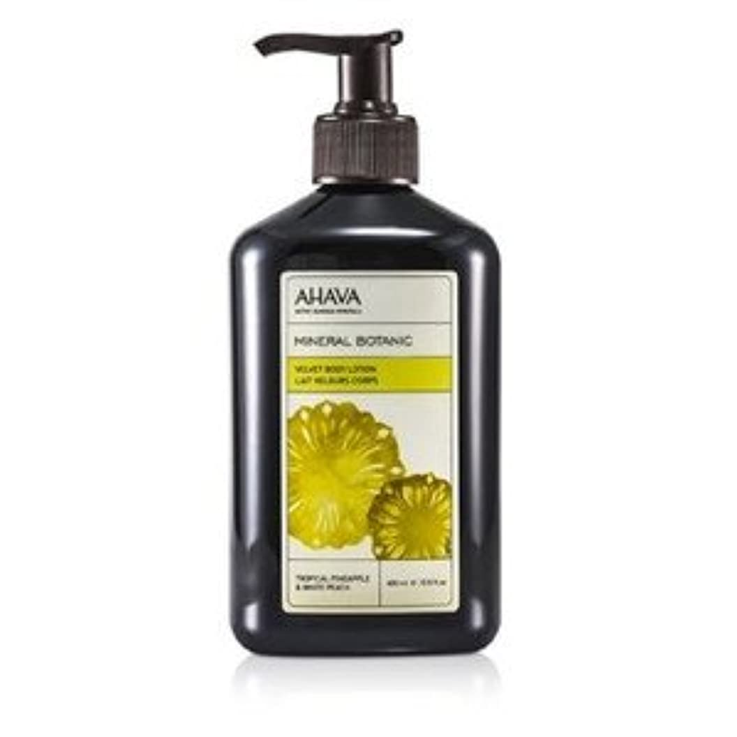 化学者ロバ服を洗うAHAVA(アハバ) ミネラル ボタニック ベルベット ボディローション #Tropical Pineapple&White Peach 400ml/13.5oz [並行輸入品]