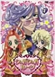 シュガシュガルーン Vol.4 [DVD]
