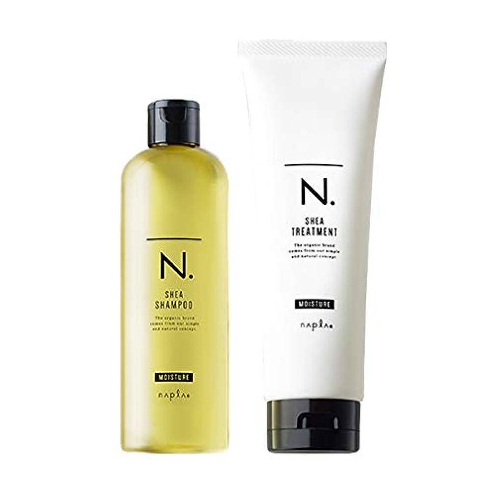 受動的美容師毎週ナプラ N. SHEAシャンプー モイスチャー 300ml + SHEAトリートメント モイスチャー 240g セット