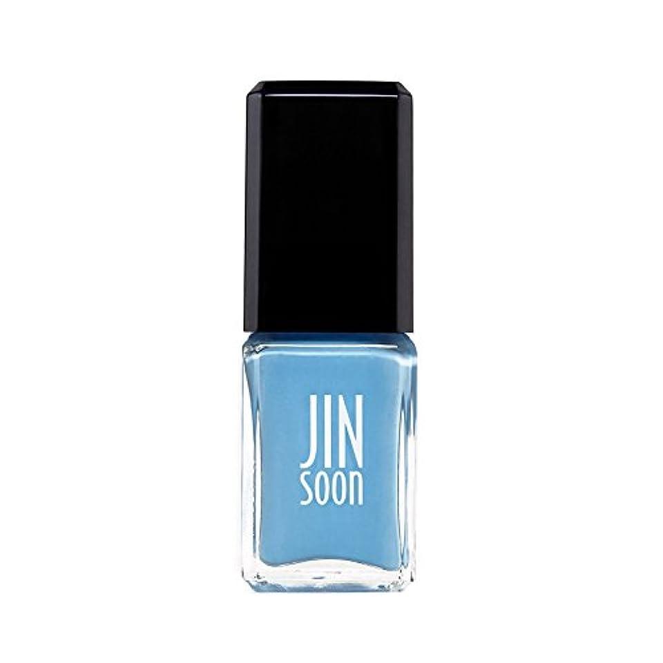 奇妙な完璧それから[ジンスーン] [ jinsoon] エアロ(マヤブルー) AERO ジンスーン 5フリー ネイルポリッシュ【ブルー】