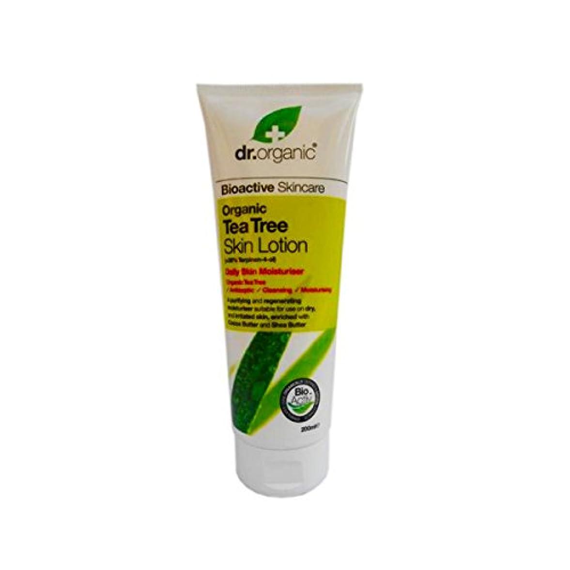 砲撃消去誠意Dr.organic Tea Tree Skin Lotion 200ml [並行輸入品]