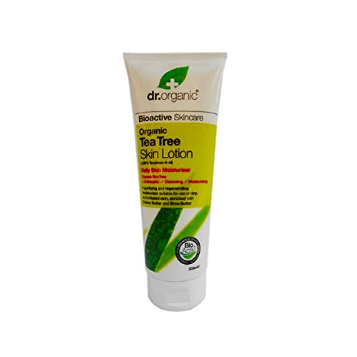 くそー手書き舌なDr.organic Tea Tree Skin Lotion 200ml [並行輸入品]