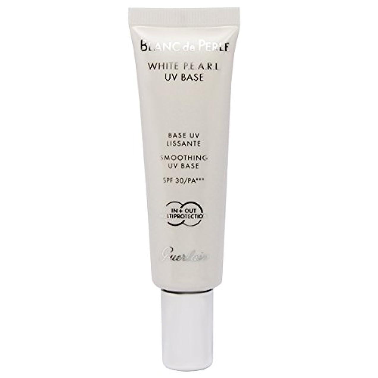 【ゲラン】ペルル ブラン UV ベース ホワイト 30ml [並行輸入品]